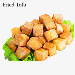 fried-tofu
